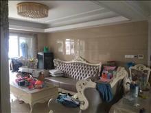 都市水苑6楼140+自装豪华装修中央空调+地暖品牌家电245
