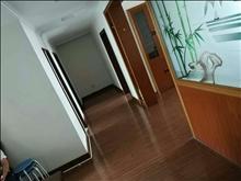 张高中旁边 东苑小区5楼 130平 三室两厅 装修清爽