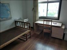 梁丰花园 178万 3室2厅1卫 简单装修 ,地地道道好房