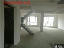 帝景豪园上叠加别墅261.36平米+双车位 毛坯 满二年540万有鈅匙