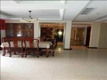 皇家首座2楼 145平+自+车位 3室2厅 精装修 满2年 310万