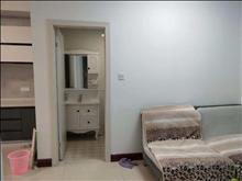香港城商业中心天和公馆 15楼 73平 2室1厅1卫 精装修  2.3万