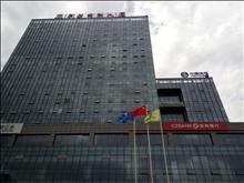 华芳国际大厦68平挑高复试精装高档家电家具办公设施齐全惜售95万