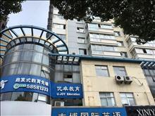 世纪大厦6楼205平简装 办公装修 两用 学区房