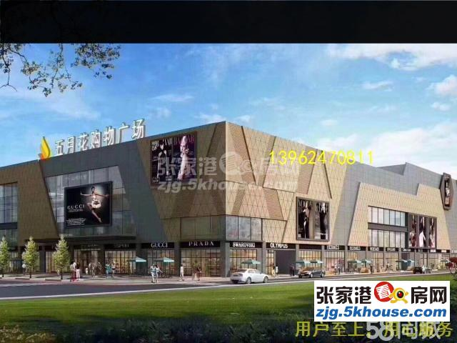 政府扶持项目 购物中心 51平米金店铺,9月开始收租