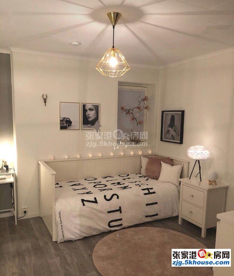 1+1城中城 2400元/月 2室1厅 真实照片 精装修 献给懂享受得你