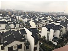 苏园毛坯大平层171㎡,208万,视野开阔,房东急售,随时看房
