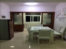 胡同新村 1750元月 3室2厅1卫 精装修 家电齐全拎包入住