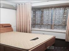 中联皇冠 7楼 66平 中等装修 45000/年