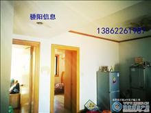 锦绣花苑3楼 101平 3房 简装 2.1万