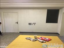 花园浜三村中等装修-3室1厅-101平米-1666元/月