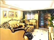缇香镜湖湾 进口家私 豪华装修 满2年 269方 仅售520万