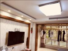 合兴大南三村上手房 103平 3室  精装  有产证94.5万