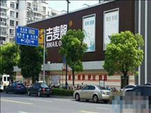 台北公馆单身公寓精装22000元 18915696080