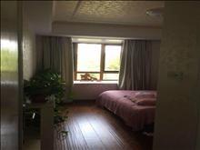 缇香镜湖湾 3750元/月 3室2厅2卫 精装修 ,全家私电器出租