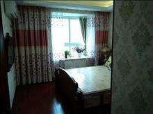 塘市 南湖苑  3房精装对外出租