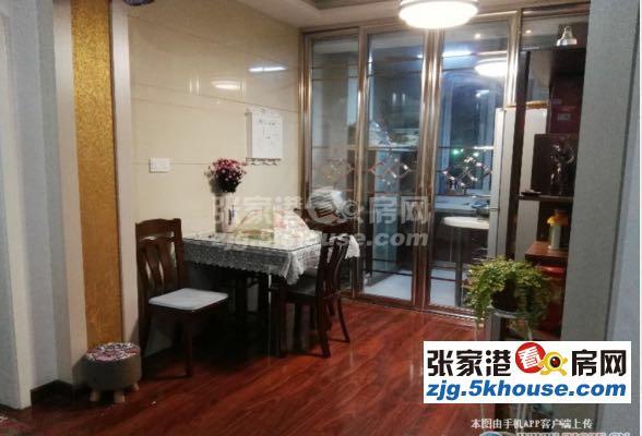 东兴苑 130万 4室2厅2卫 豪华装修 低价出售,房主急售。