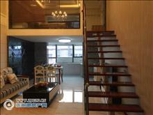 香港城天和公馆挑高小公寓两室一厅设施齐全月租2166元