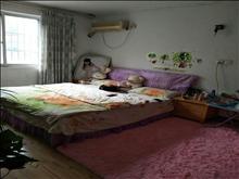 暨阳新村 2楼60平130万 2室1厅1卫 简单装修.满2年采光充足