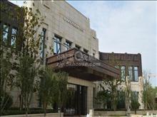 火爆急售 朗诗国泰城16楼146平 320万3室2厅2卫精装