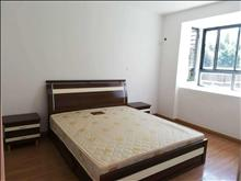 范庄花苑 2500元/月 3室2厅2卫 精装修 ,家具家电齐全,急租