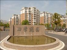 国泰四季花园4楼 40平方 精装修 有天然气