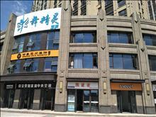 阳光锦程一楼商铺门面房,71平米,金地段,幼儿园对面。