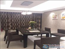 君临新城 6500元/月 3室2厅2卫 豪华装修 ,价格实惠,空房出租