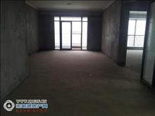 稀缺房源 吾悦华府23楼175平方四室二厅258万元带一个车
