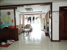 江帆花苑 134万 3室1厅1卫 精装修 满五年升值潜力无限
