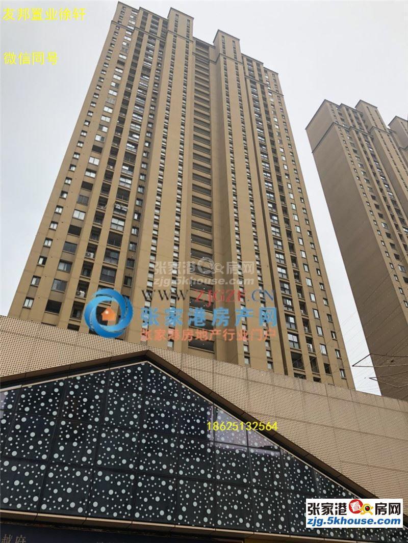吾悦华府前排28楼128平精装238万满两年带车位