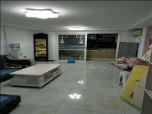 便宜1室1厅1卫55平米,过渡时期首先