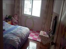 w南湖苑 1100元/月 1室1厅1卫 精装修 ,家具家电齐全金楼层