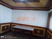 南苑新村3楼精装修-2室1厅-80平米-1800元/月