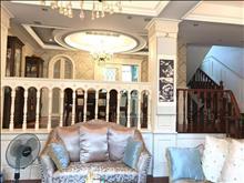 帝景豪园联排别墅246平米+院子+地下室车库 豪华装修 满二年780万
