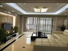 低价出租东方新天地 4000元/月 2室2厅1卫 精装修 ,随时带看