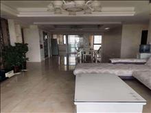 尚城国际16楼150平,豪装,中央空调,智能电暖器