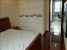 七里庙小区 2000元/月 3室2厅2卫 豪华装修 ,上班族的首选