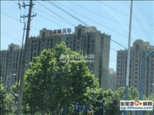 尚城国际 10楼103平赠产权车位 满两年税低240w可谈.