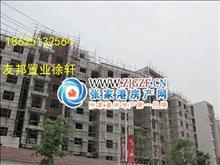 锦绣阳光5楼115平方豪华装修三室二厅138万元