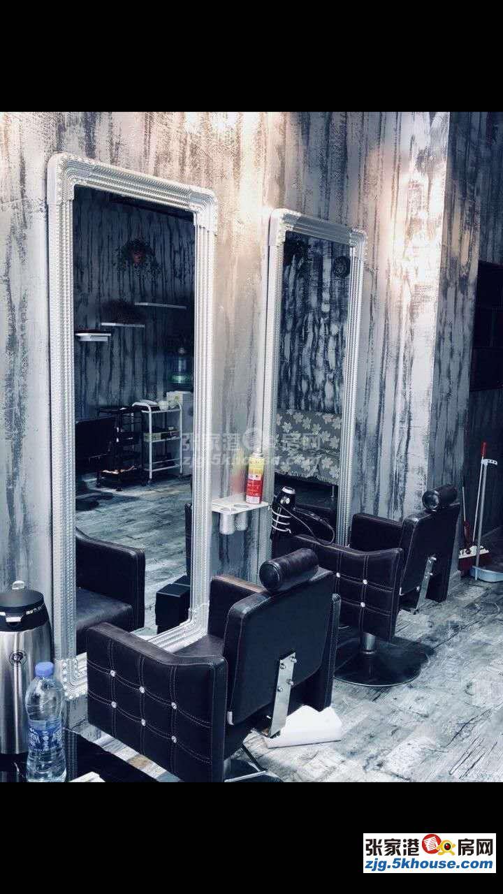 大新永凝路理发店50平全新装修带卫生间厨房位置好好停车人流量大