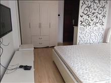 出租 中联皇冠4楼 45平 现代精装修 白领的选择