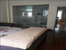 超大社區罕見戶型,新塍小區 62萬 2室2廳1衛 精裝修