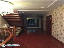 降价急售帝景豪园6楼电梯顶复210平+露台豪装红木家具,4