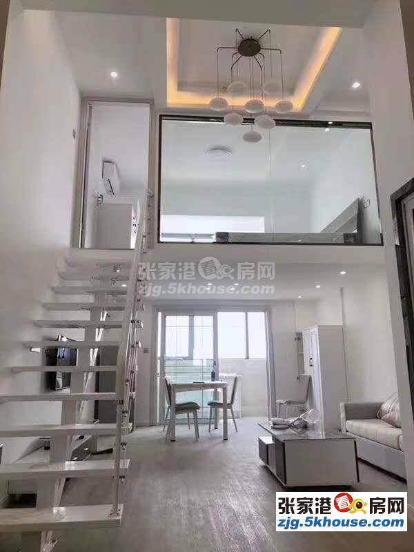 香港城商业中心天和公馆  买一层 送一层 58万 3室2厅1卫 精装修 ,难找的好房子