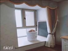 中联铂悦 3500元/月 2室2厅1卫,2室2厅1卫 精装修 ,白领打工族快来看啊
