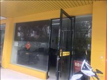 沙洲东路249号 临街店面80平 市口好 停车方便