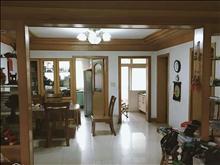 稀缺优质房源,园林新村4楼133平+自 218万开价 3室2厅2卫 精装修 满5年唯一