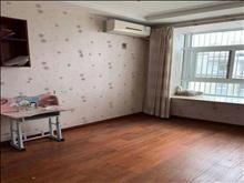 胡同新村 138万 3室2厅2卫 精装修 ,直接入住抄底价