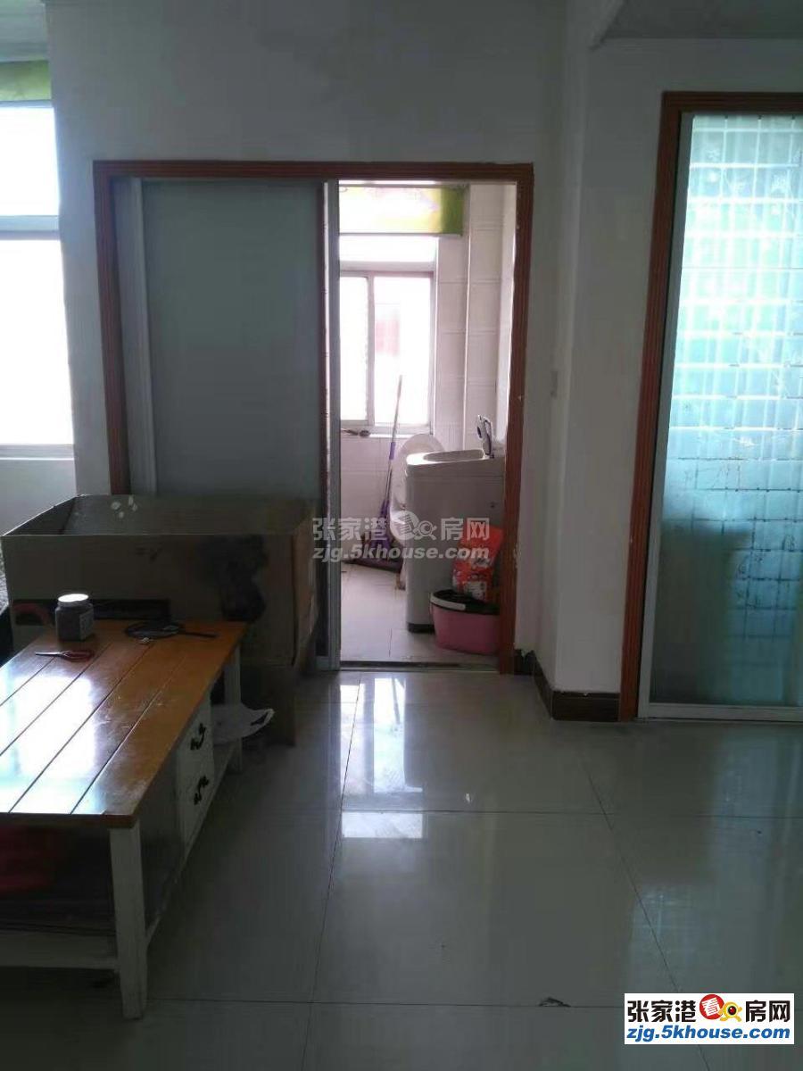 中圩新村 53.8万 2室1厅1卫 精装修 你可以拥有,理想的家